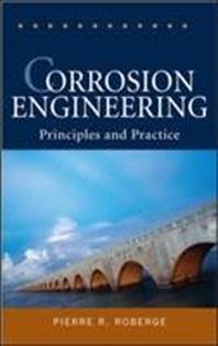 [해외]Corrosion Engineering