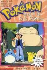 Pokemon #10 : Secret of the Pink Pokemon