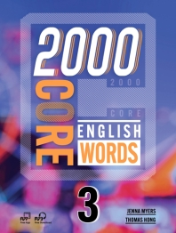 [보유]2000 Core English Words 3