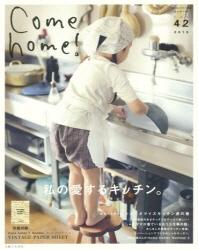COME HOME!  42