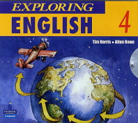 Exploring English 4.(Audio CD)