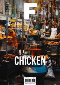 매거진 F(Magazine F) No.3: 치킨(Chicken)(한글판)