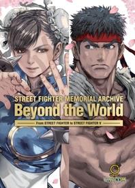 [해외]Street Fighter Memorial Archive