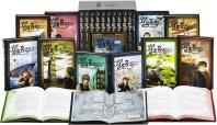 소년 셜록 홈즈 세트(1-10권 + 특별판)(전11권)