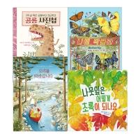 2020 개정 누리과정 자연탐구 필독서(전4권)