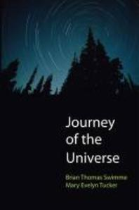 [해외]Journey of the Universe