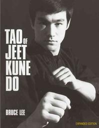 [해외]Tao of Jeet Kune Do (Prebound)