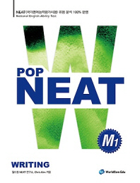 POP NEAT Writing M1