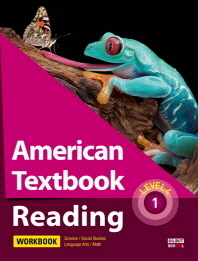 American Textbook Reading Level. 4-1(Workbook)(CD1장포함)