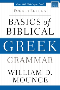 [해외]Basics of Biblical Greek Grammar