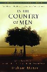 [해외]In the Country of Men