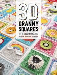 [해외]3D Granny Squares