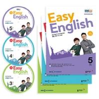 Easy English 초급 영어회화(3,4,5월호)(2019)(EBS FM Radio)(CD3장포함)(전3권)