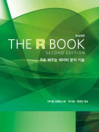 The R Book(�ѱ�����)(2��)(������ ������ ���� �ø��� 11)