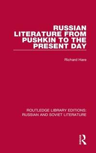 [해외]Russian Literature from Pushkin to the Present Day