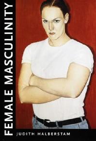 [해외]Female Masculinity (Paperback)