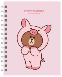 Line Friends Study Planner(라인 프렌즈 스터디 플래너): 피기 브라운(스프링)