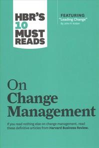 [해외]Hbr's 10 Must Reads for Healthcare Leaders Collection (Paperback)