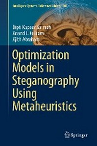 [해외]Optimization Models in Steganography Using Metaheuristics