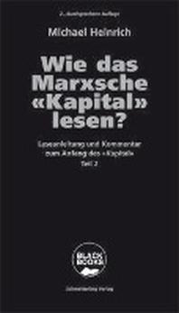 [해외]Wie das Marxsche Kapital lesen? Bd. 2