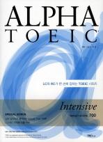 ALPHA TOEIC INTENSIVE