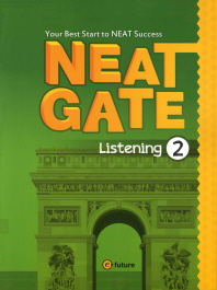 NEAT GATE Listening. 2(CD1장포함)