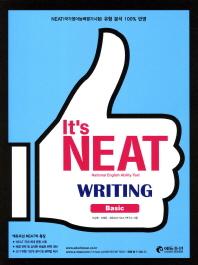 It s NEAT Writing Basic(잇츠 니트 라이팅 베이직)