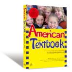 AMERICAN TEXTBOOK(미국 초등교과서 완벽 마스터)