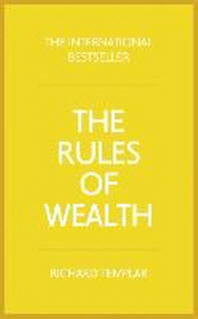 [해외]The Rules of Wealth (Paperback)