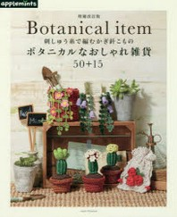 http://www.kyobobook.co.kr/product/detailViewEng.laf?mallGb=JAP&ejkGb=JNT&barcode=9784021908439&orderClick=t1g