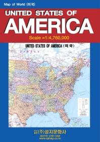 United States Of America: 미국(케이스 접지/휴대용)