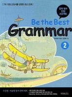 Be the Best Grammar. 2