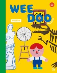 위두(Wee Doo)(3호)