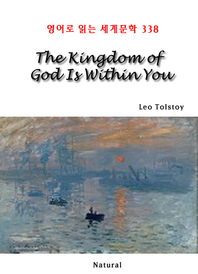 The Kingdom of God Is Within You (영어로 읽는 세계문학 338)
