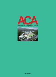 2015 건축설계경기연감(ACA) Ⅳ
