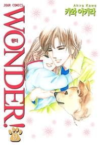 Wonder!. 9