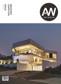건축세계. 262호