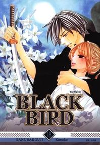 블랙 버드. 18 (완결)