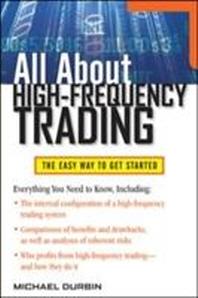 [해외]All about High-Frequency Trading