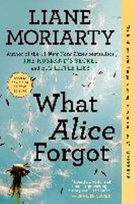 [해외]What Alice Forgot (Paperback)