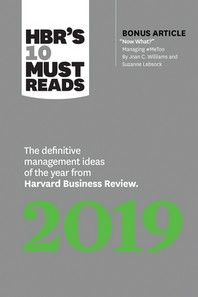 [해외]Hbr's 10 Must Reads 2019 (Hardcover)