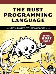 [해외]The Rust Programming Language (Covers Rust 2018)