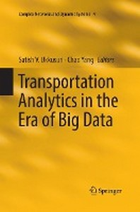 [해외]Transportation Analytics in the Era of Big Data