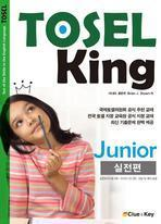 TOSEL KING JUNIOR: ������(CD3������)