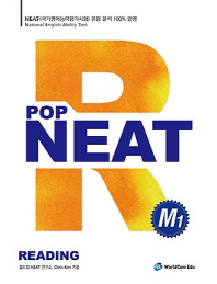 POP NEAT Reading M1