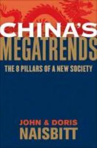 [해외]China's Megatrends (Hardcover)