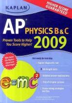 AP PHYSICS B C. 2009