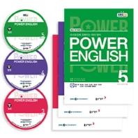 Power English 중급 영어회화(3 4 5월호)(2019)