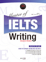 Master of IELTS Writing: Academic Module