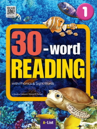 30-word Reading. 1: Student Book(WB+MP3 CD+단어/문장쓰기 노트)(CD1장포함)